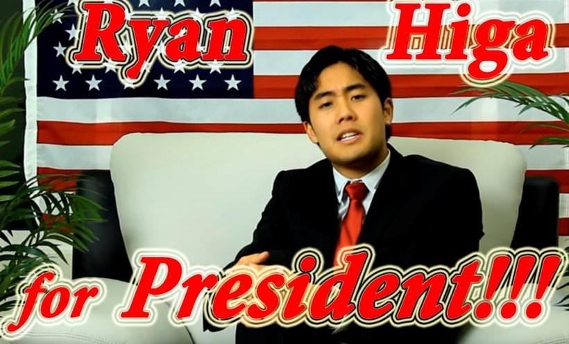 Райан Хига: youtube блоггер и актёр