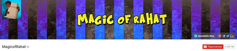 MagicofRahat Интересный YouTube канал