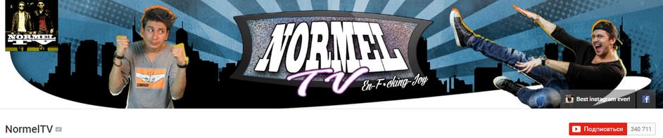 NormelTV YouTube канал
