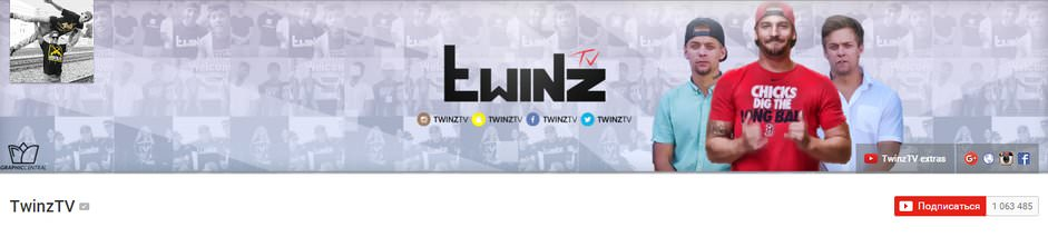 TwinzTV YouTube канал