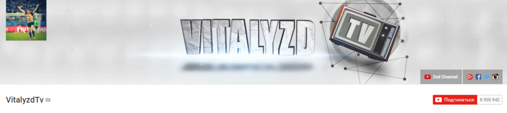 VitalyzdTv YouTube канал