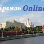 """Владимир Путин и """"Перископ"""""""