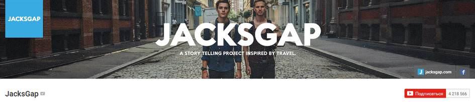 JacksGap