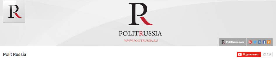 YouTube канал Polit Russia