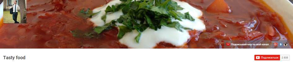 рецепты салатов от ирины подолян приятного аппетита
