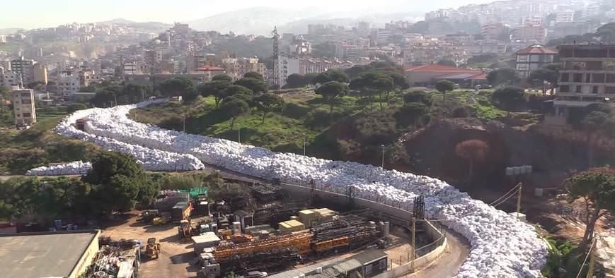 Река мусора в Бейруте