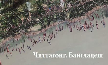 Читтагонг – кладбище кораблей в Бангладеш