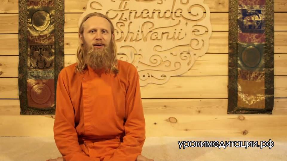 Учитель медитации Ачарья Садананда Авадхута