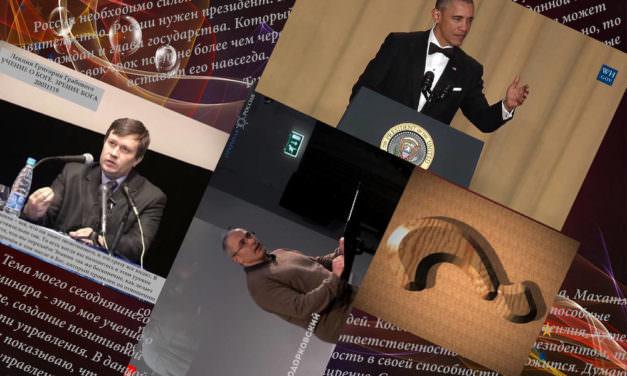 Григорий Грабовой, Михаил Ходорковский и Барак Обама