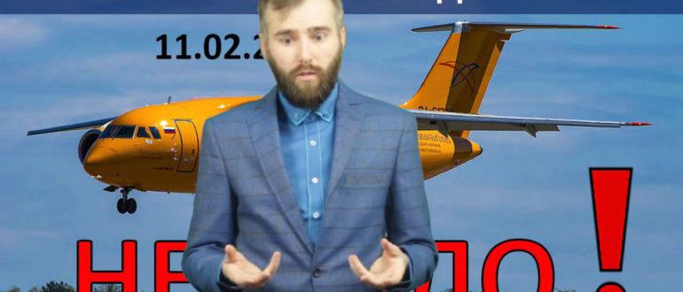 сергей тарасов блогер