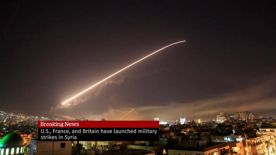 сирия атака сша