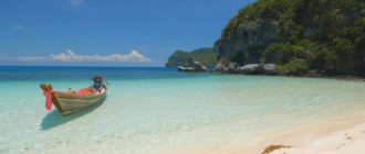 тропический пляж волны