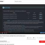 Лохотроны в официальной рекламе Youtube