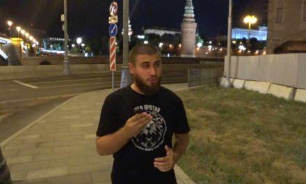 Лев препятствовал распитию алкоголя недалеко от Кремля