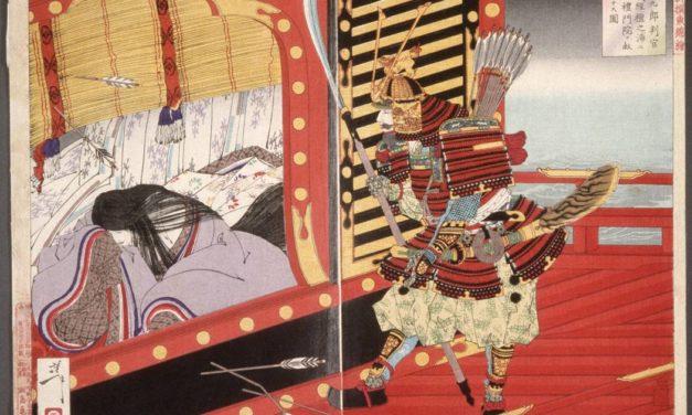Средневековая Япония: полководец Ёсицунэ Минамото
