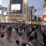 Проблемы Японии