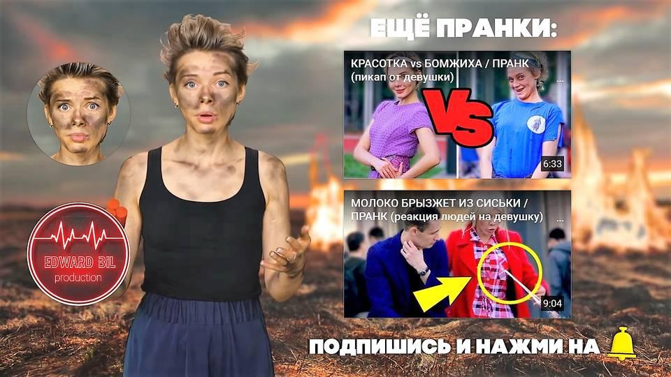 реалити-шоу Климкина в пранке