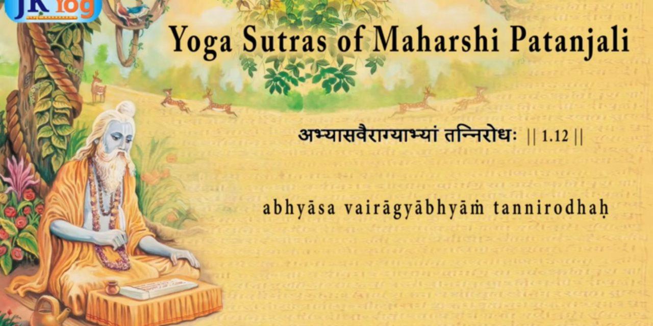 Ступенчатая система йоги Патанджали
