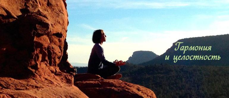 Медитация от коронавируса и страха